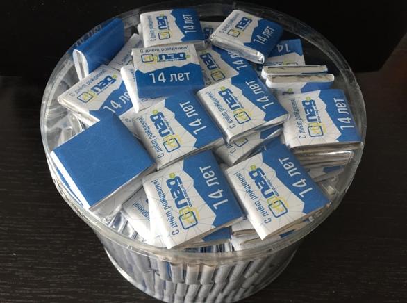 Шоколадные конфеты с логотипом изготовить