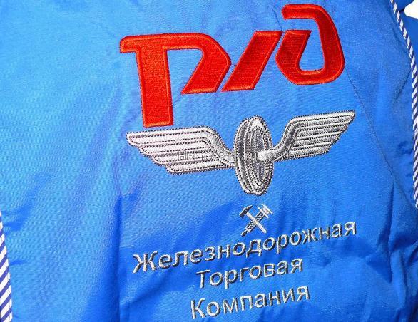 Спецодежда и рабочая униформа с логотипом