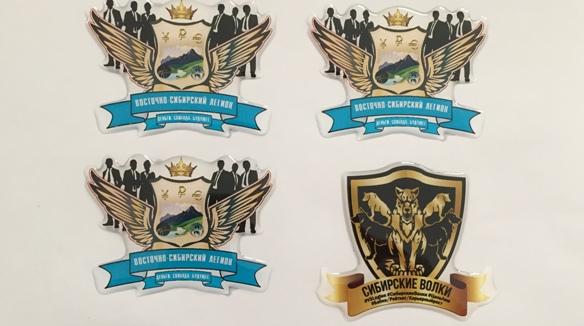 Стикеры и наклейки с логотипом
