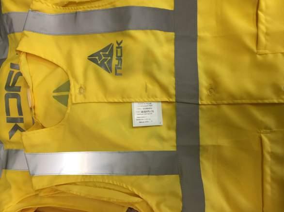 Спецодежда и униформа с логотипом с доставкой по городам России