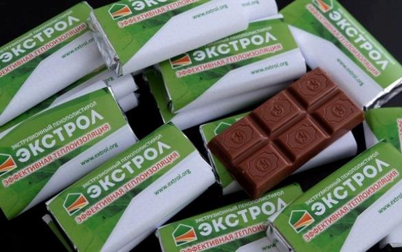 Где заказать брендированный шоколад