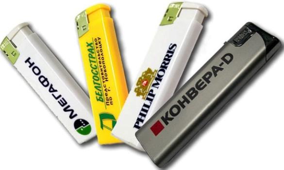 Зажигалки брендированные с логотипом