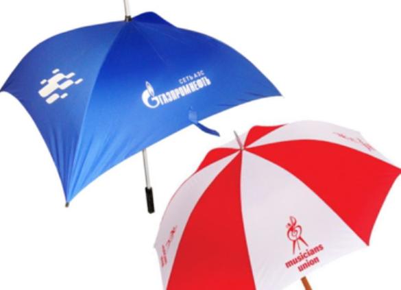 Зонты с логотипом и нанесением