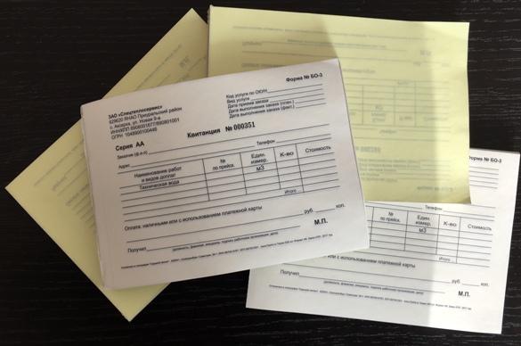 Бланки - печать и изготовление БСО