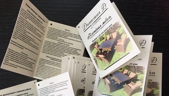 Применение бумажных этикеток