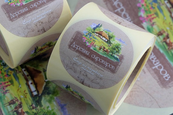Этикетки для сыра на заказ
