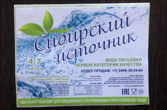 Этикетки на минеральную воду срочно