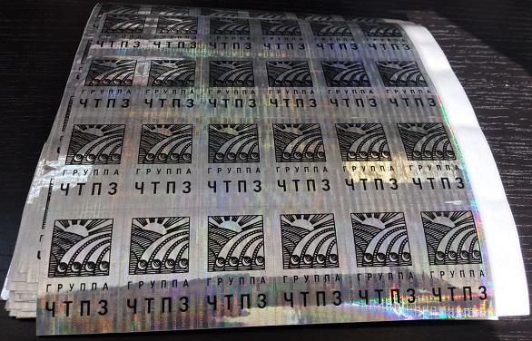 Голографические наклейки - купить или изготовить