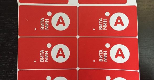 Как заказать или купить наклейки с доставкой