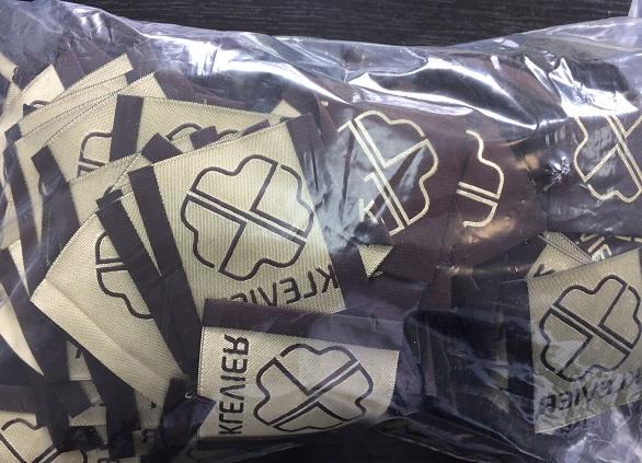 Изготовление этикеток на сумку