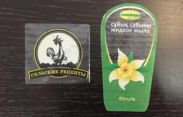 Заказать прозрачные наклейки для различного использования