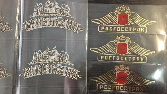 Прозрачные наклейки разных размеров на заказ срочно