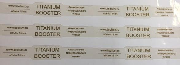 Печать прозрачных наклеек - варианты