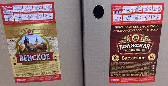 Этикетки на упаковку товаров заказать