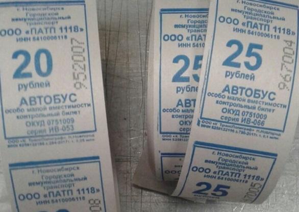 Печать рулонных билетов на автобус с доставкой
